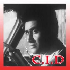Ye Hai Bombay - C.I.D - Geeta Dutt, Mohammed Rafi - 1956