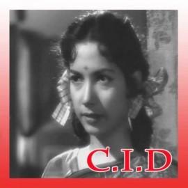 Le Ke Pehla Pehla Pyar (Instrumental) - C.I.D. - Suresh - 1956