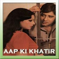 BAMBAI SE AAYA MERA DOST - Aap ki Khatir - Bappi Lahiri  - 1977